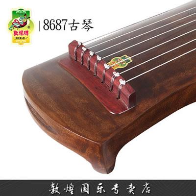 敦煌古琴-8687伏羲式桐木初学用古琴