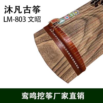文照LM-803收藏级1.35米整挖筝特别版阔叶黄檀素面整挖古筝专业考级