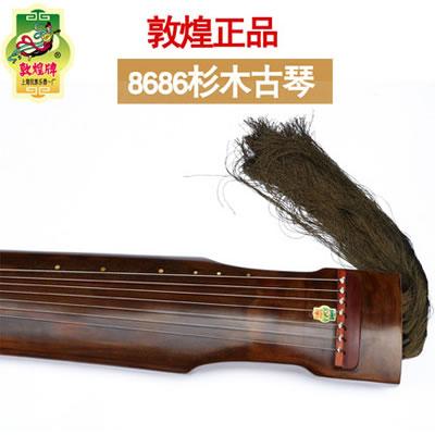 敦煌古琴8686仲尼式杉木古琴成人考级初学上海民族乐器一厂